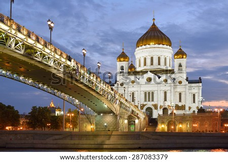 MOSCOW, RUSSIA - JUNE 13, 2015: Majestic orthodox Cathedral of Christ Saviour illuminated at dusk on bank of Moscow river. It is tallest Orthodox church in world - stock photo