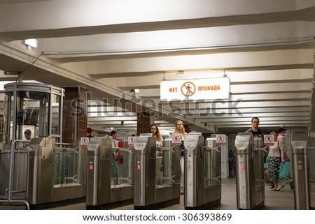MOSCOW, RUSSIA - JUNE, 01 2015: Metro station Komsomolskaya(Sokolnicheskaya Line) in Moscow, Russia. It was opened in  15.05.1935 - stock photo
