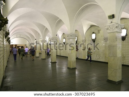 MOSCOW, RUSSIA - JUNE, 03 2015: Metro station Komsomolskaya (Sokolnicheskaya Line) in Moscow, Russia. It was opened in  15.05.1935. Passengers in a metro station