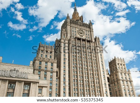 MOSCOW, RUSSIA - JUNE 06, 2015: Ministry of Foreign Affairs building, Smolenskaya Square