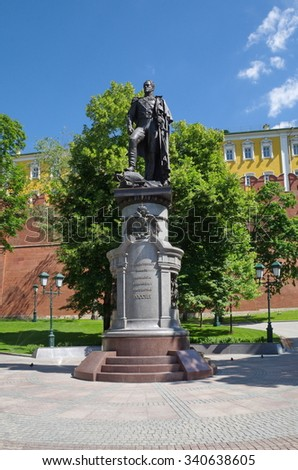 MOSCOW, RUSSIA - JUNE 18, 2015: Monument to Emperor Alexander 1 on background of Moscow Kremlin