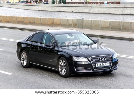 MOSCOW, RUSSIA - JUNE 2, 2013: Motor car Audi A8 at the city street. - stock photo