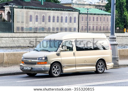 MOSCOW, RUSSIA - JUNE 2, 2013: Motor car Chevrolet Express at the city street. - stock photo