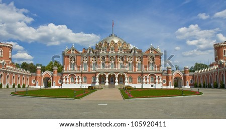 Moscow, Russia - June 22, 2012: Petrovskiy palace of queen Ekaterina Second the Great, 18 century, architect Kazakov. - stock photo