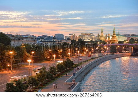 MOSCOW, RUSSIA - JUNE 13, 2015: Prechistenskaya embankment is located on left bank of Moscow River near Kremlin in Khamovniki District. Its length - 1,73 km - stock photo