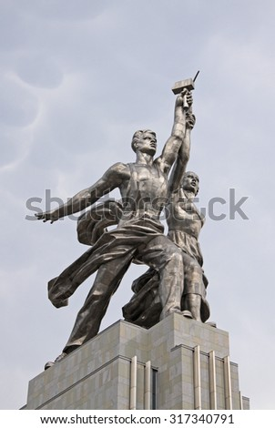 MOSCOW, RUSSIA - JUNE 10, 2010: Rabochiy i Kolkhoznitsa (Worker and Kolkhoz Woman) statue in Moscow. The sculpture was made by Vera Mukhina for the 1937 World's Fair in Paris