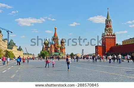 MOSCOW, RUSSIA - JUNE 18, 2015:Red Square is city square. It separates Kremlin, former royal citadel and currently official residence of President, from historic merchant quarter known as Kitai-gorod  - stock photo