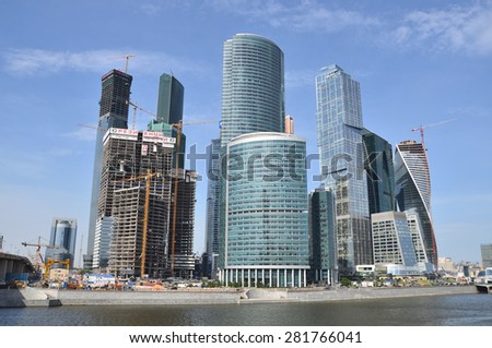 "Moscow, Russia, June, 02,2014. Russian scene: Nobody, International Business Centre ""Moscow-City"""