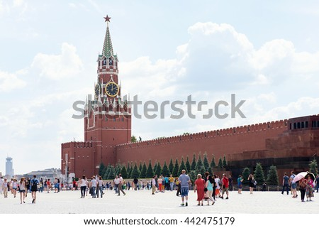 MOSCOW, RUSSIA - JUNE 24, 2016: Spasskaya Tower of Kremlin at Red Square - stock photo
