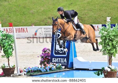 Vimeiro Equestrian Show Jumping Csi Por Stock Photo