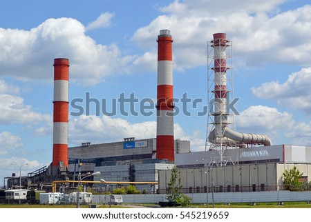 "MOSCOW, RUSSIA - JUNE, 2015: Thermal power plant ?21 (""Gazprom"" company) in Moscow"