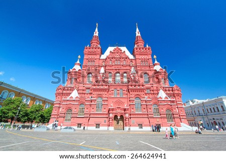 Moscow, Russia : June 5, 2012 - Tourists walking near National Historic Museum at Red Square in Moscow, Russia - stock photo