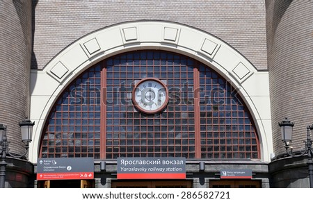 MOSCOW, RUSSIA - JUNE, 01 2015: Yaroslavsky railway station building, Moscow, Russia-- is one of nine main railway stations in Moscow, situated on Komsomolskaya Square - stock photo