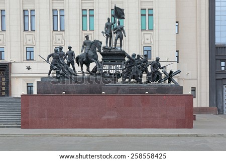 MOSCOW, RUSSIA - MAR 02, 2015: Monument to the heroes of the Second World War is about building National control centre of defence of the Russian Federation - stock photo