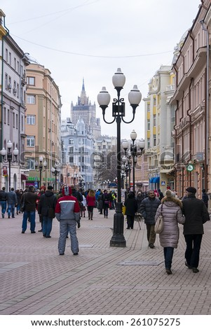 MOSCOW, RUSSIA - MARCH 9: Arbat Street - one of the busiest and most popular places in Moscow March 9, 2015. Ancient Street is located between the Arbat and Smolensk Square - stock photo