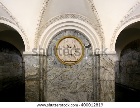 MOSCOW, RUSSIA- MARCH 28, 2016: Bas-relief. Metro station Park Kultury (Koltsevaya Line) in Moscow, Russia. It was opened in 01.01.1950  - stock photo