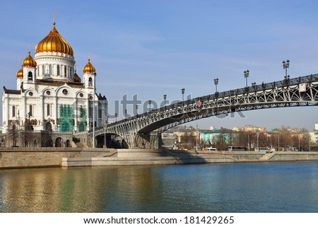 MOSCOW, RUSSIA - MARCH 7, 2014: Cathedral of Christ Saviour is a cathedral in Moscow, Russia. With an overall height of 103 m (338 ft), it is tallest Orthodox Christian church in world.