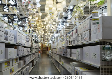MOSCOW, RUSSIA - March 3, 2015: Chandeliers of the Leroy Merlin Store. Leroy Merlin is a French home-improvement and gardening retailer serving thirteen countries