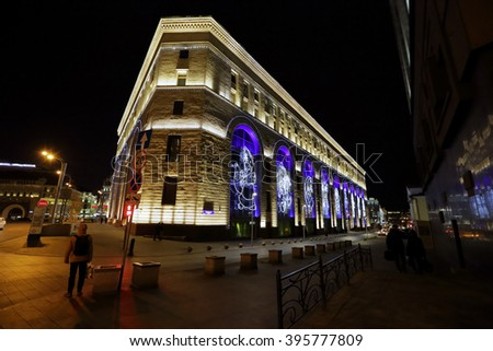 MOSCOW, RUSSIA - MARCH 24, 2016: Children's World - Mega store for children in the center of Moscow - stock photo