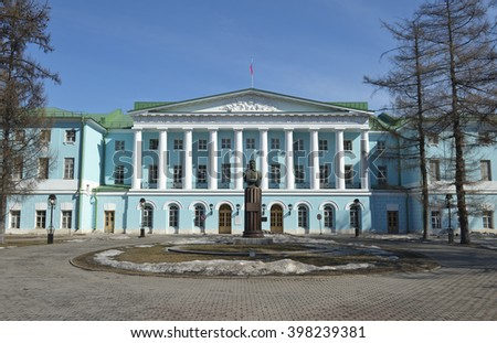 Moscow, Russia - March 28, 2016: Farmstead Earl Saltykov (18th century), rebuilt in 1802, since 1993 Cultural Center of the armed forces of the Russian Federation, Suvorov Square, Home  2, Building 1