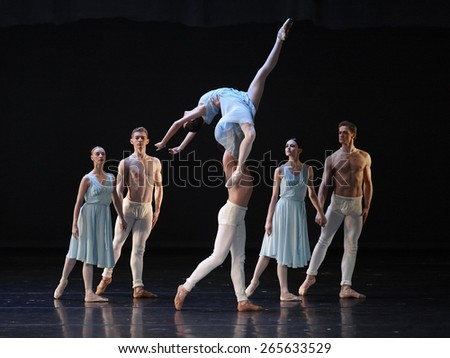 MOSCOW, RUSSIA - March 31: Hans van Maanen ballet show of Mariinsky theater during Golden Mask contest. March 31, 2015 in Moscow, Russia. - stock photo