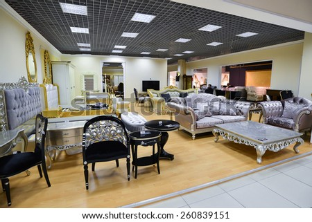 interior modern hair salon stock photo 144022057. Black Bedroom Furniture Sets. Home Design Ideas