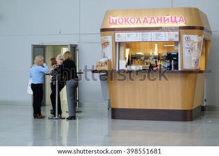 "Moscow, Russia - March, 2, 2016: Kiosk ""Shokoladnitsa"" in Krokus center, Moscow. ""Shokoladnitsa"" is a popular coffee chain in Moscow - stock photo"