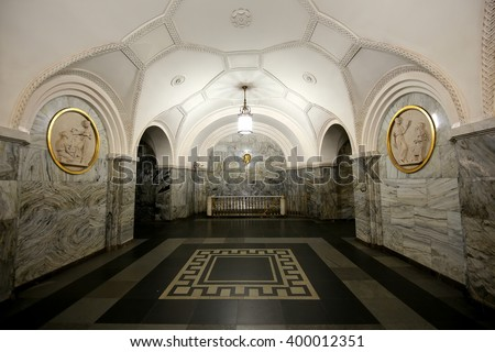 MOSCOW, RUSSIA- MARCH 28, 2016: Metro station Park Kultury (Koltsevaya Line) in Moscow, Russia. It was opened in 01.01.1950  - stock photo