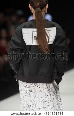 MOSCOW, RUSSIA - MARCH 14, 2016: Model walk runway for Dasha Gauser show at Fall 2016 Mercedes Benz Fashion Week - Russia. Collection Chemistry