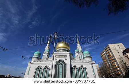 MOSCOW, RUSSIA- MARCH 28, 2016: Moscow Cathedral Mosque, Russia -- the main mosque in Moscow, new landmark     - stock photo