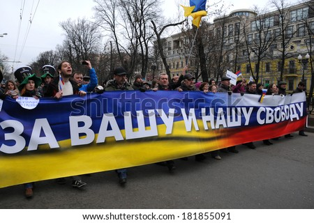 MOSCOW, RUSSIA - MARCH 15, 2014: Moscow peace rally against Crimean referendum and further occupation of the peninsula - stock photo