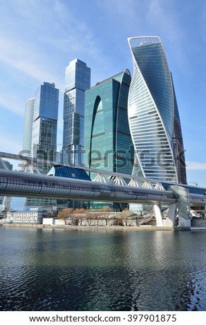"Moscow, Russia, March, 28, 2016. Russian scene: International Business Centre ""Moscow-City"""