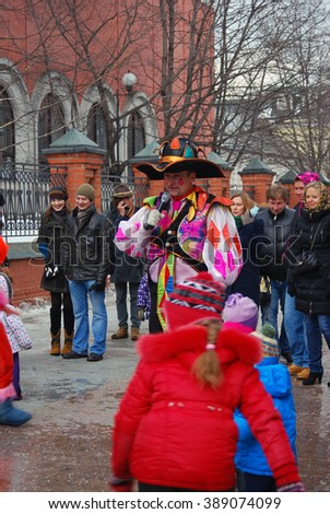MOSCOW, RUSSIA - MARCH 16: Shrovetide celebration in Moscow city center. Taken on March 16, 2013 in Moscow, Russia.
