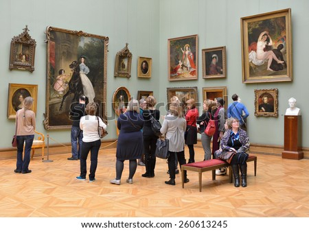 MOSCOW, RUSSIA - MARCH 13,2015:State Tretyakov Gallery is art gallery, foremost depository of Russian fine art in world. Gallery's history starts in 1856. Hall of Great Russian artist K.Bryullov - stock photo