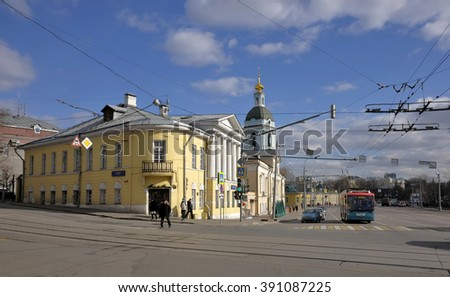 Moscow, Russia - March 14, 2016: View of the city estate Goncharov-Filippov and Bell tower Trinity in Serebryaniki, Yauzskaya street 1/15