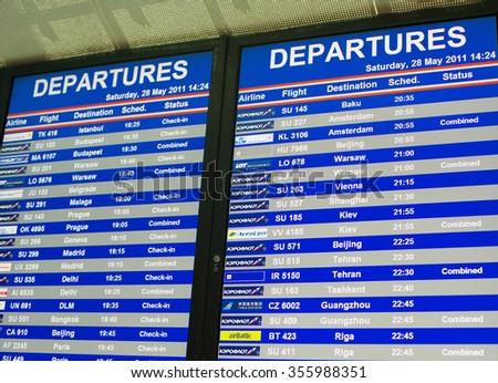 Расписание МоскваКалинингард  номер рейса аэропорт
