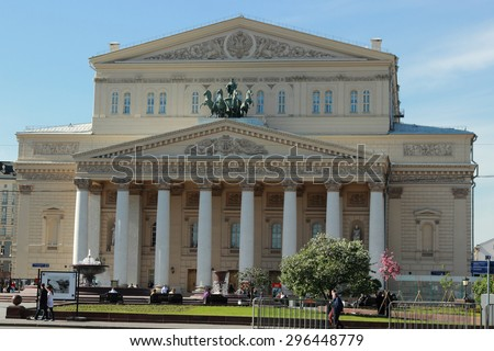 MOSCOW, RUSSIA - MAY 20: Bolshoi Theatre in May 20, 2015 in Moscow, Russia.
