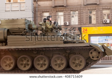 MOSCOW/RUSSIA - MAY 9: BREM-2 armored maintenance-recovery vehicle moves on parade devoted to Victory Day on May 9, 2013 in Moscow.