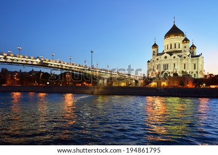 MOSCOW, RUSSIA - MAY 20, 2014:Cathedral of Christ Saviour is second to stand on this site. Original church built during 19th century. It was destroyed in 1931 during Communist rule of Joseph Stalin - stock photo