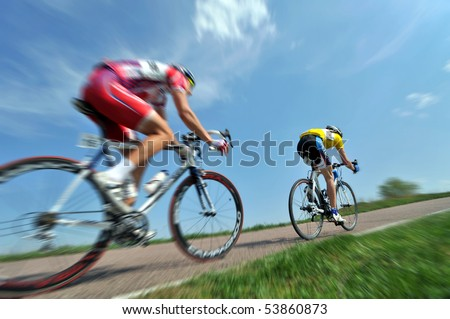 "MOSCOW, RUSSIA - MAY 9: - Cycling Race ""Five rings of Moscow"" Annual bicycle race. Moscow,  May 9, 2010 - stock photo"