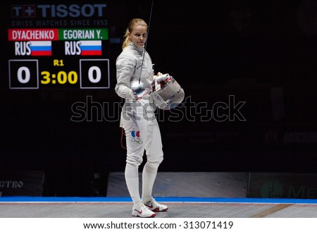 MOSCOW, RUSSIA - MAY 31 2015: E. Dyachenko just before final on the World  fencing Grand Prix Moscow Saber in Luzhniki sport palace - stock photo
