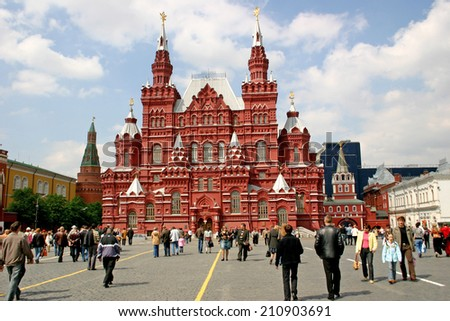 MOSCOW, RUSSIA-MAY 11:  Established in 1872 the State Historical Museum stands in Red Square near the Kremlin and is a popular stop for tourists with over a million items on exhibit on May 11, 2008. - stock photo