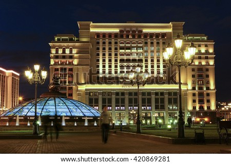 Moscow, Russia - May, 14, 2016: Facade of Four seasons hotel in a center of Moscow, Russia - stock photo
