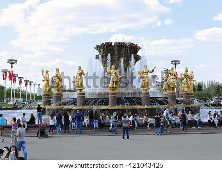 MOSCOW, RUSSIA - MAY 7, 2016: Fountain Friendship of Peoples in Moscow  - stock photo