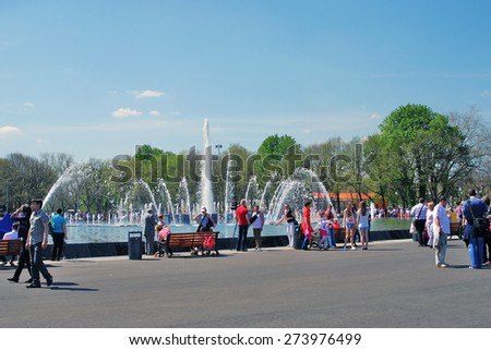MOSCOW, RUSSIA - MAY 09: Holiday decoration on the Gorky park. Victory Day celebration on May 09, 2013 in Moscow.