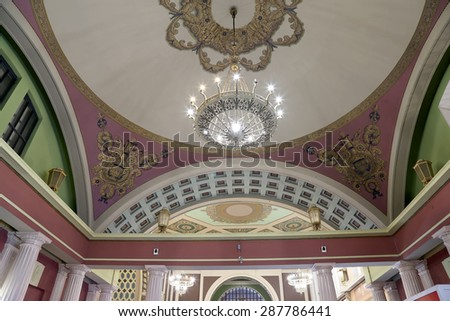 MOSCOW, RUSSIA - MAY, 21 2015: Interior Kiyevskaya railway station  (Kiyevsky railway terminal,  Kievskiy vokzal) -- is one of the nine main railway stations of Moscow, Russia   - stock photo