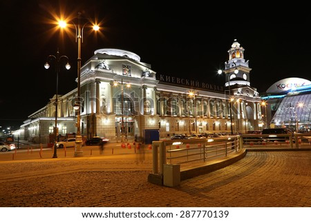MOSCOW, RUSSIA - MAY, 21 2015: Kiyevskaya railway station  lit at night, Moscow, Russia   - stock photo