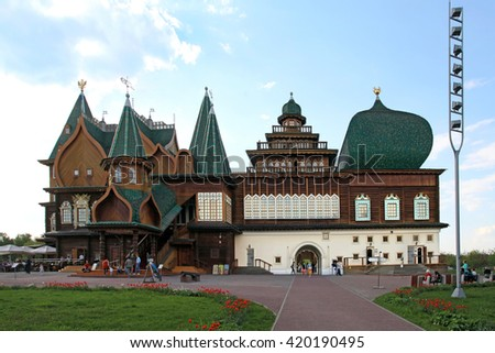 MOSCOW, RUSSIA - MAY 8, 2016: Kolomenskoe city park. Copy of the palace of the tsar Alexey Mikhaylovich Romanov. It is restored according to old drawings