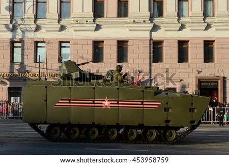 MOSCOW, RUSSIA - MAY 05, 2016:Military equipment on Tverskaya street prepares to travel to the Red Square. The infantry combat vehicle on the basis of a promising platform medium tracked Kurganets-25.
