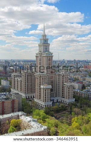MOSCOW, RUSSIA - MAY 05, 2015: Moscow cityscape. Top view of the
